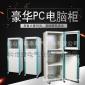 仿威�D豪�APC柜 ��X控制柜 威�DPC柜 工控�C柜 �F�1600*600*600